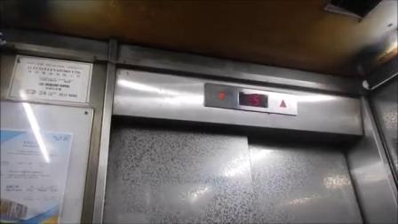 香港的迅达R电梯