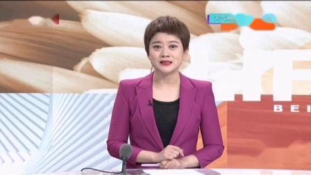 吃中药减肥猫腻多,北京博睿毒检中心徐杰主任揭秘真相