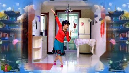彬县广场舞《青山一别.》mp4编舞:艺莞儿,习舞:海棠