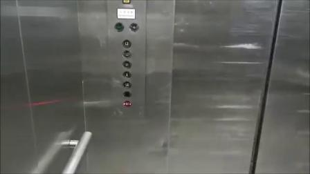 香港的Otis Lexan电梯