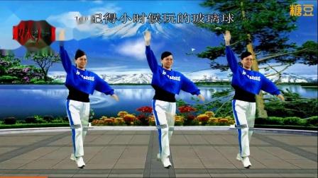 2020龙川思念广场舞个人版演示:兄弟想你了