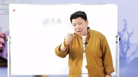 """37一针治疗胯骨疼,刘红云""""一重穴""""到底有多神奇!"""