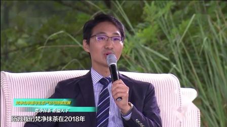 梵净山申遗与生态产业可持续发展 论道 201122 高清