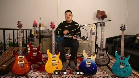 【吉他评测】印尼产的PRS SE CS24颜值与音色并存!