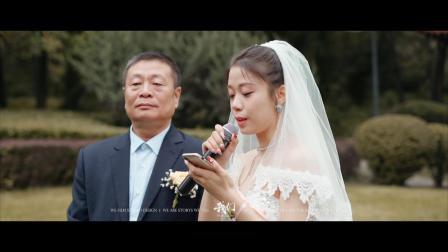[WE FILM 作品](我们影像)20200913晋祠宾馆回门婚礼电影