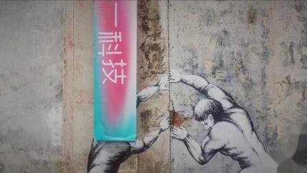 深圳展览一科技.mov