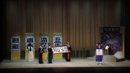 锡剧《陈三两  骂堂》香港演出版--黄静慧