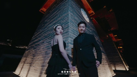2020.11.17 赵子晨&杜梦晨 婚纱花絮.mov