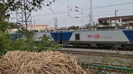 20200416 110622 阳安线HXD2货列通过王家坎站,后面挂保温(冷藏)车