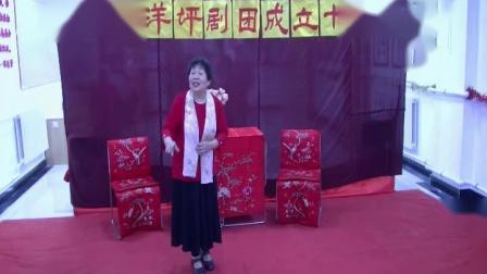 张彦景演唱:《刘巧儿》火红的太阳出东方