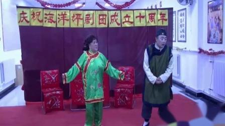任玉玲、陈永亮表演的评剧《杨三姐告状》跑驴