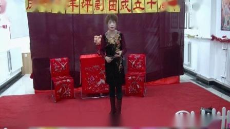 杜丽娜表演的评剧《无双传》曲江池