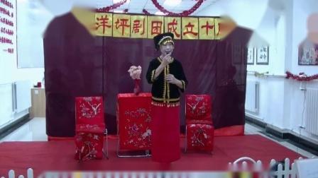 唐惠表演的评剧《戴诺》人常说