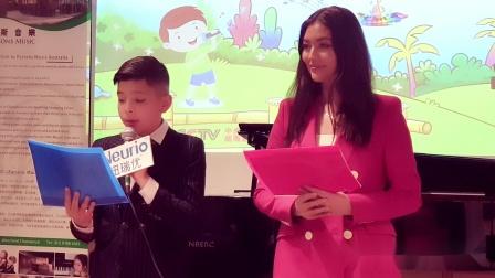 2020CCTV全国少儿才艺大赛澳大利亚分赛区Neurio杯总决赛钢琴组才艺表演