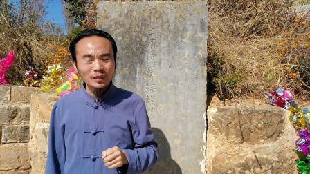 出300万都不迁的墓地青龙转案/王炳程最新杨公风水教学培训视频