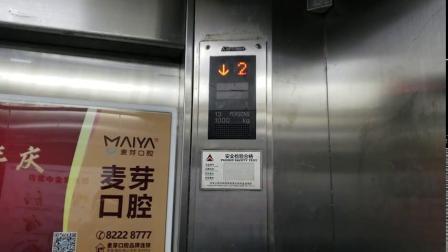 源兴居1座住宅楼电梯(2)