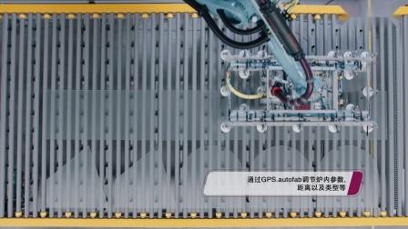 李赛克钢化炉自动上下片RHH_CN