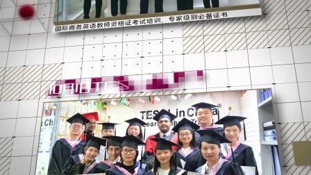 TESOL证书考试培训往期合集在国内也可以报考TESOL