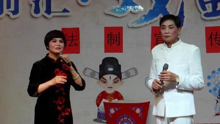 魏塘、姚庄、俞汇戏迷演出节目沪剧选段《人盼成双月盼圆》