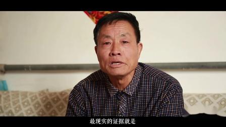 村村聊文化之刘庄村11.23