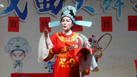 魏塘、姚庄、俞汇戏迷演出节目越剧《送凤冠》