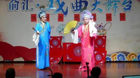 魏塘、姚庄、俞汇戏迷演出节目越剧《十八相送》