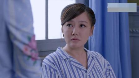雅卿怀孕出意外,少奶奶到医院看望,却是黄鼠狼给鸡拜年