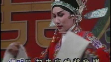 女驸马( 吕锦兰 曹秀琴)
