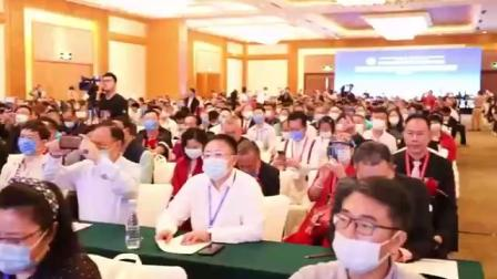 王红锦院长受邀出席第十二届中医药发展论坛