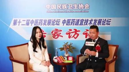 王红锦院长分享中医骨盆矫正在产后恢复中的应用