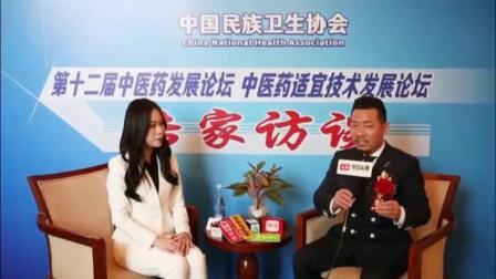 王红锦院长分享中医骨盆矫正在产后修复中的应用