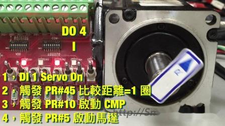 高速比较CMP定长输出 - A2 伺服