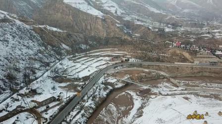 陕北老家下雪了