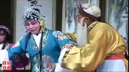 曲剧《严嵩要饭》第02集