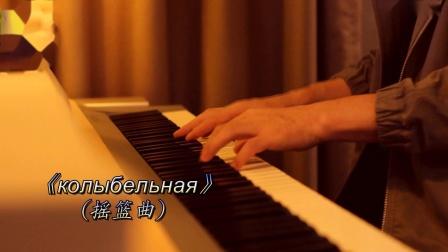 колыбельная(摇篮曲)夜色钢琴曲 赵海洋