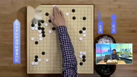 20201125天元围棋时局精解2020围甲联赛第4轮唐韦星—罗玄(王尧)60分