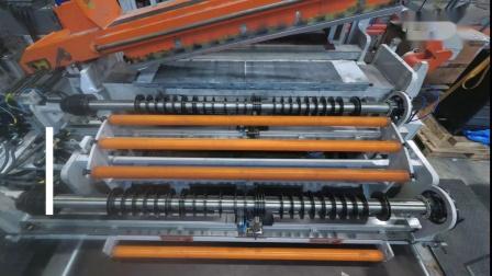 Automatic separators_CH