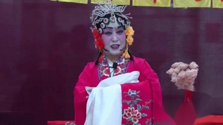 李国芳、桂云表演《花为媒》洞房一折