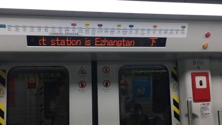 广州地铁8号线北延段A6杰瑞鼠列车:陈家祠-鹅掌坦运营与报站(含未开通的彩虹桥站和西村站)