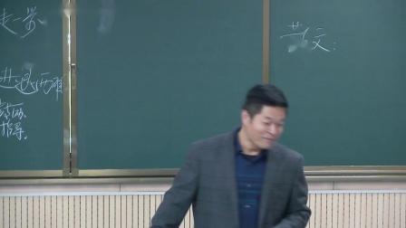 乐陵市茨头堡中学范志军2020.11.26