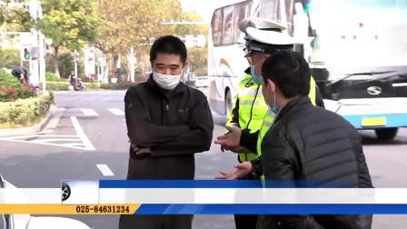 宏琪说交通 2020年11月27日 老人参与交通 安全意识不能忘