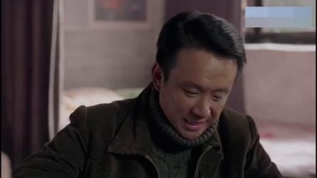 杨豆筋三妹离婚,喊着要娶上海女人,爹:跑的还少么!