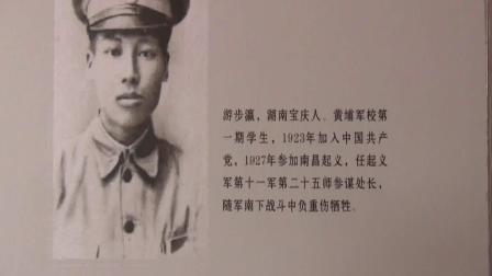 大美中国南海行01黄浦军校
