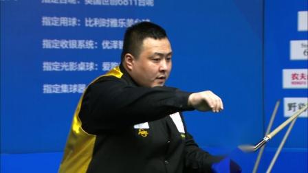 [乔氏台球]单红宇VS陈奕涵 2020中式台球大师赛 秦皇岛站