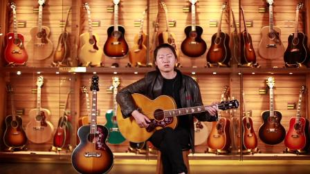 Epiphone Masterbilt J-200全单电箱吉他测评【世音琴行】
