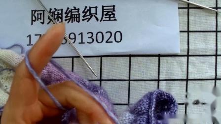 【阿娴编织】往上编织袖子缝合