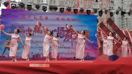 宝鸡广场舞大赛 11(20201025)