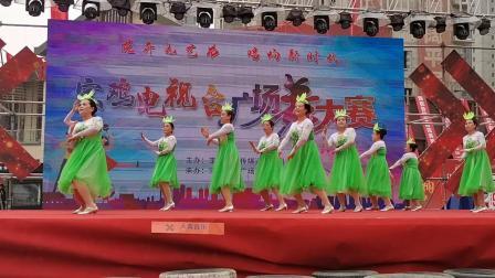 宝鸡广场舞大赛 9 领航新时代(20201025)
