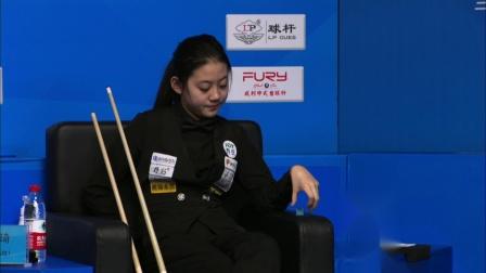 [乔氏台球]王露琦VS谷雨鹏 2020中式台球大师赛