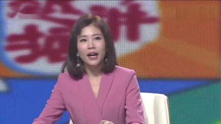 2020-11-28 粤讲粤掂4